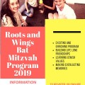 Bat Mitzvah Roots & Wings 2019 v3