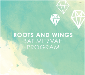roots-wings-intro
